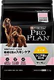 プロプラン 全犬種 シニア期の成犬用 繊細な肌のスキンケア サーモン 2.5kg [ドッグフード]