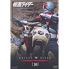 仮面ライダー VOL.10 [DVD]