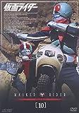 仮面ライダー VOL.10[DVD]