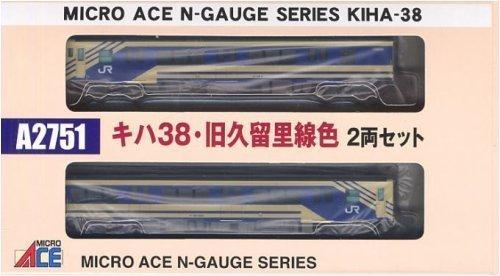 Nゲージ A2751 キハ38・旧久留里線色 2両セット