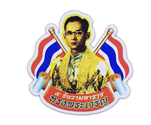 タイで最も愛された王、プミポン国王に学ぶ「行動力で心を掴む」リーダー術! 2番目の画像