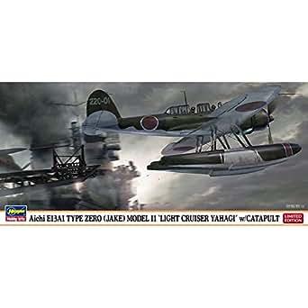 """ハセガワ 1/72 愛知 E13A1 零式水上偵察機 11型""""矢矧搭載機""""w/カタパルト"""