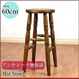 【カントリー家具/パイン家具】バースツール (カウンターチェア/バーチェア/椅子/木製) 60cm アンティーク・ブラウン色 | シャビーシックなフレンチスタイル