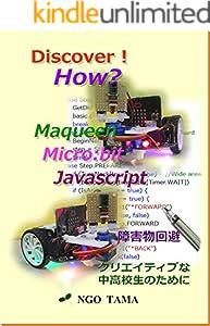 Maqueen micro:bit Javascript: 障害物回避 Discover! How? (NGO TAMA)