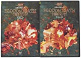 大日本プロレス BLOOD & DEATH HISTORY[DVD]
