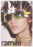 SHINee 2nd Mini Album ROMEO テミン ジャケット Ver./