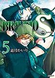 BRAVE 10 S ブレイブ-テン-スパイラル 5<BRAVE10 S> (コミックジーン)