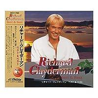 CD リチャード・クレイダーマン Best&Best PBB-102(DCV-780) 【人気 おすすめ 通販パーク】