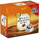 UCC おいしいカフェインレス ドリップコーヒー (7g×50P) 350g