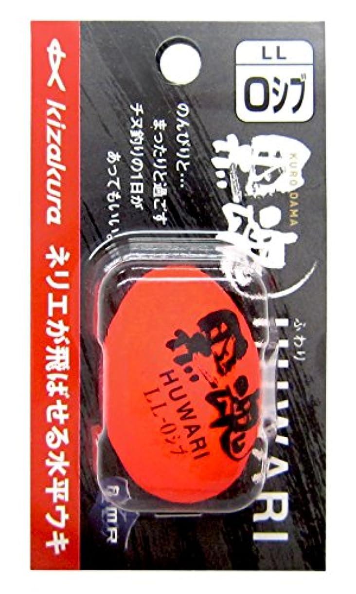 届ける首尾一貫した予測キザクラ(kizakura) 黒魂 黒魂HUWARI LL 0シブ レッド
