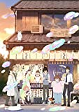 3月のライオン 5(完全生産限定版) [Blu-ray]