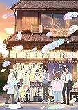 【Amazon.co.jp限定】3月のライオン 5(5-8巻連動購入特典:「描き下ろし1-8巻収納BOX」引換シリアルコード付)(完全生産限定版) [Blu-ray]