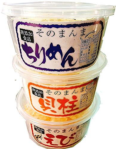 そのまんま (ちりめん えび 貝柱 人気 3種類セット) おつまみ 珍味 詰め合わせ ギフト