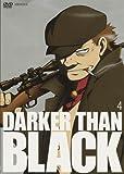 DARKER THAN BLACK -黒の契約者- 4 [DVD] 画像