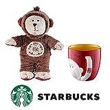 スターバックス Starbucks マグカップ (地域限定品 /2個入)