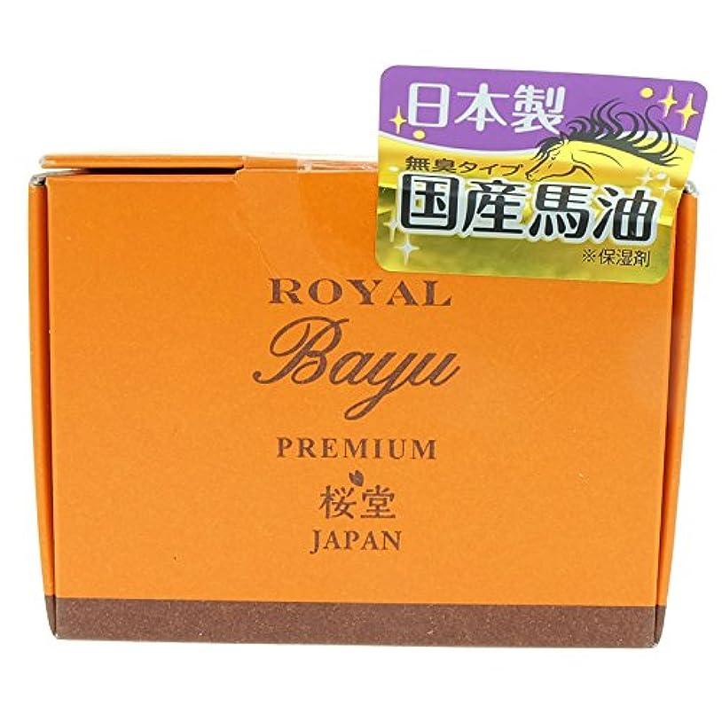 一般的にブレス消費者ヨコヤマコーポレーション ロイヤル馬油プレミアム 無臭  オイル