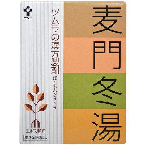 【第2類医薬品】ツムラ漢方麦門冬湯エキス顆粒 24包