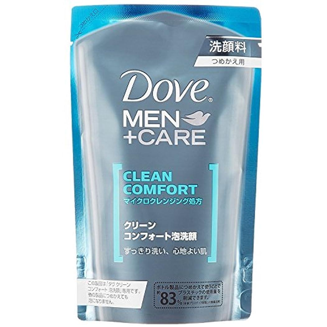 土時制ブランド名ダヴ クリーンコンフォート 泡洗顔 つめかえ用 110ml