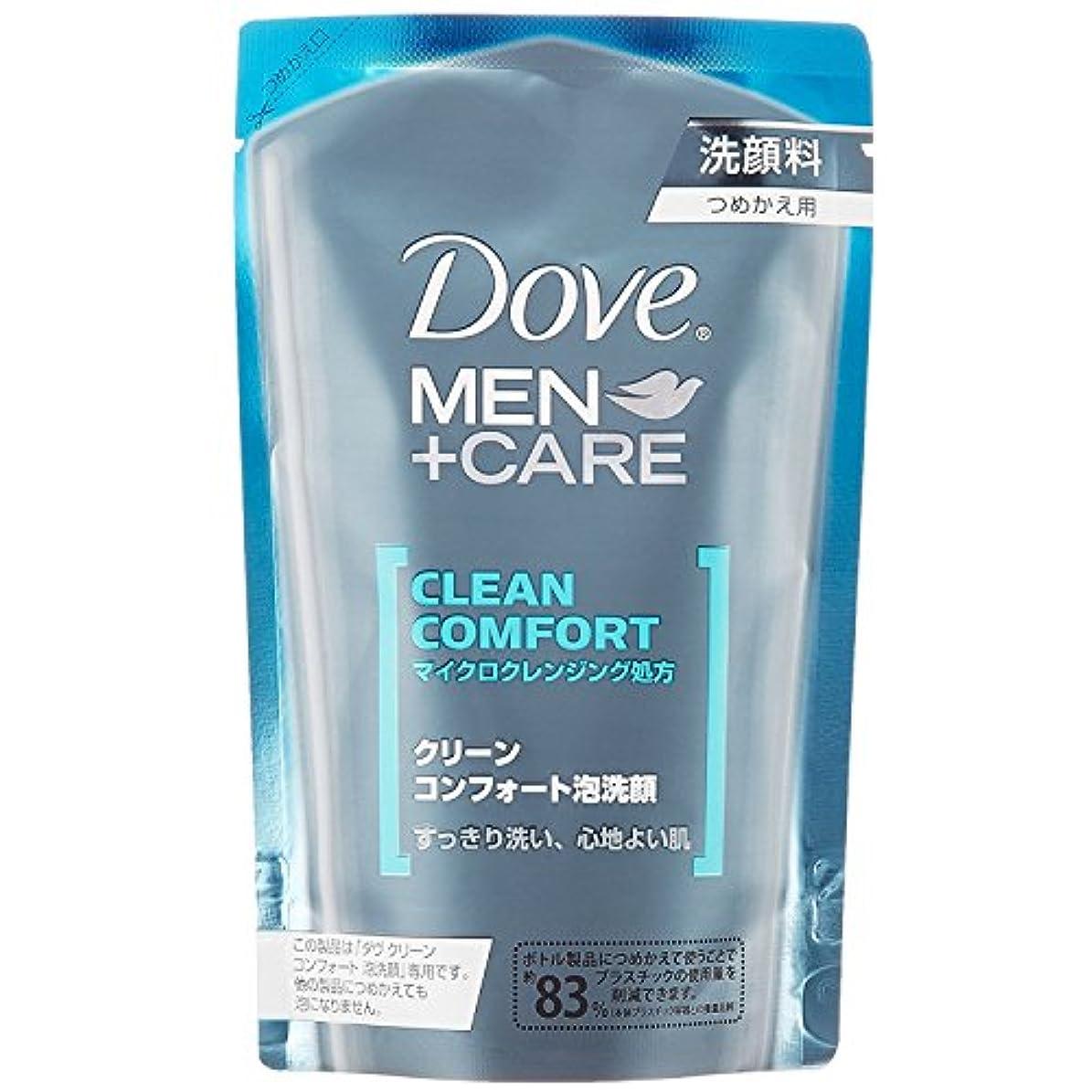 広告繰り返し損傷ダヴ クリーンコンフォート 泡洗顔 つめかえ用 110ml