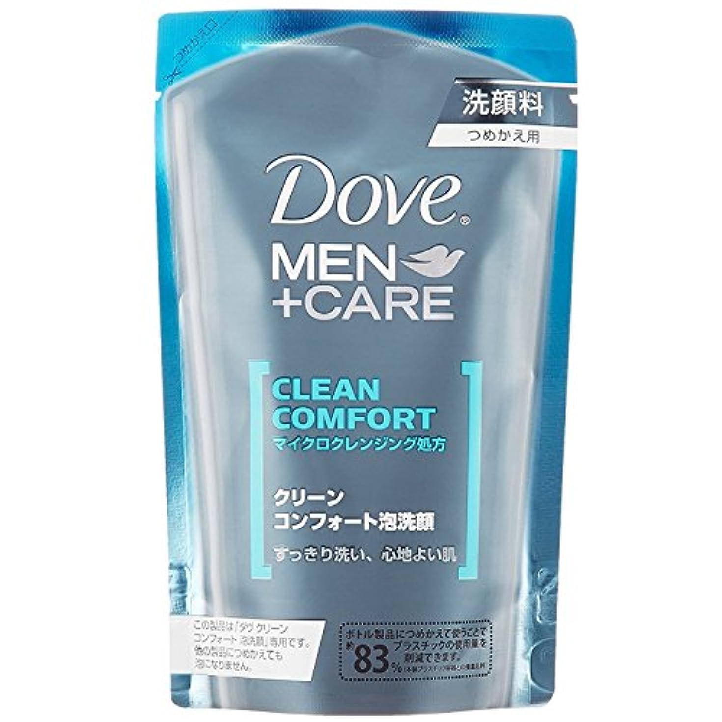 無駄な拮抗するはがきダヴ クリーンコンフォート 泡洗顔 つめかえ用 110ml
