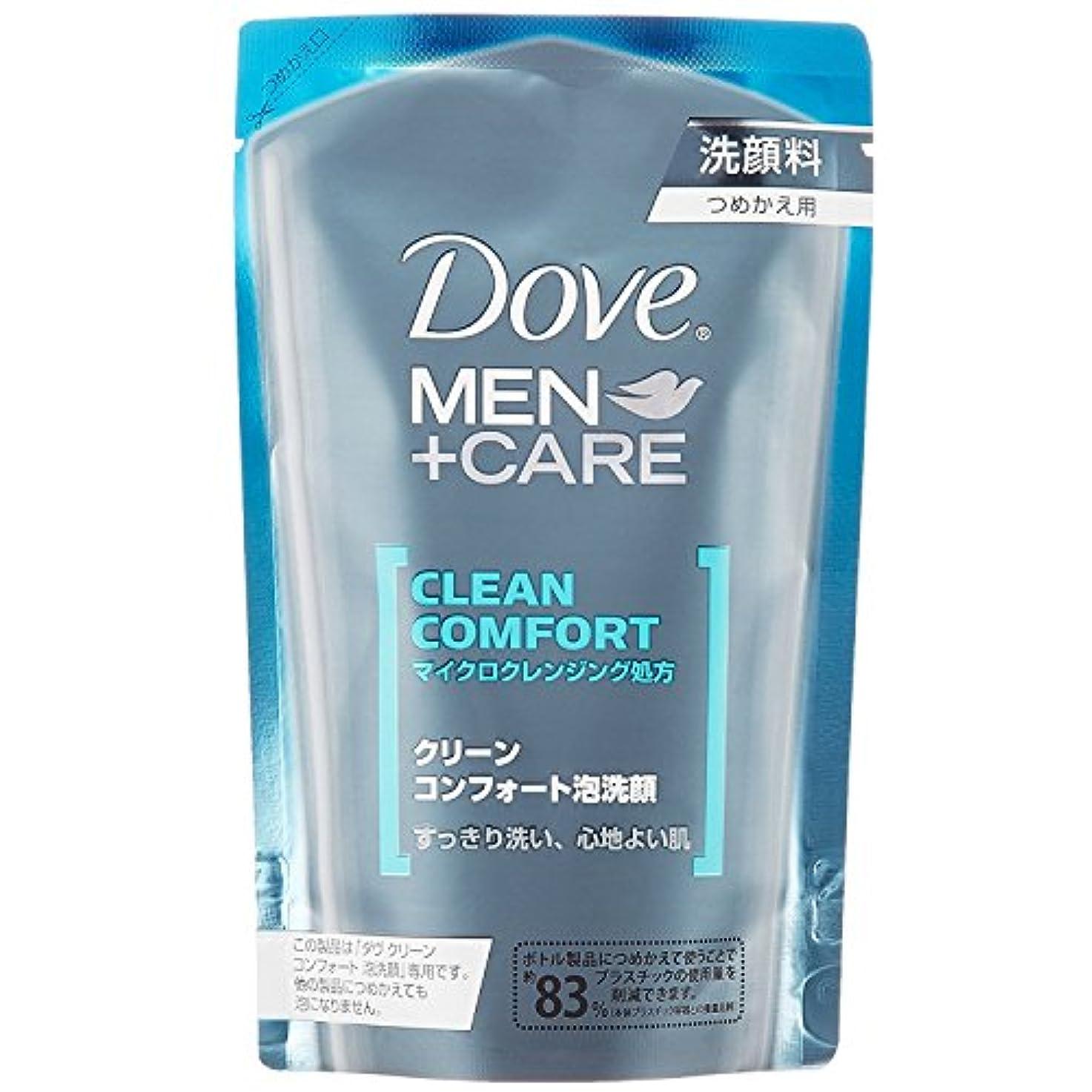仕える賞賛するカートンダヴ クリーンコンフォート 泡洗顔 つめかえ用 110ml