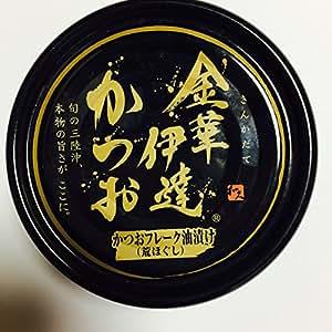金華伊達かつお かつおフレーク油漬け(荒ほぐし)5缶セット