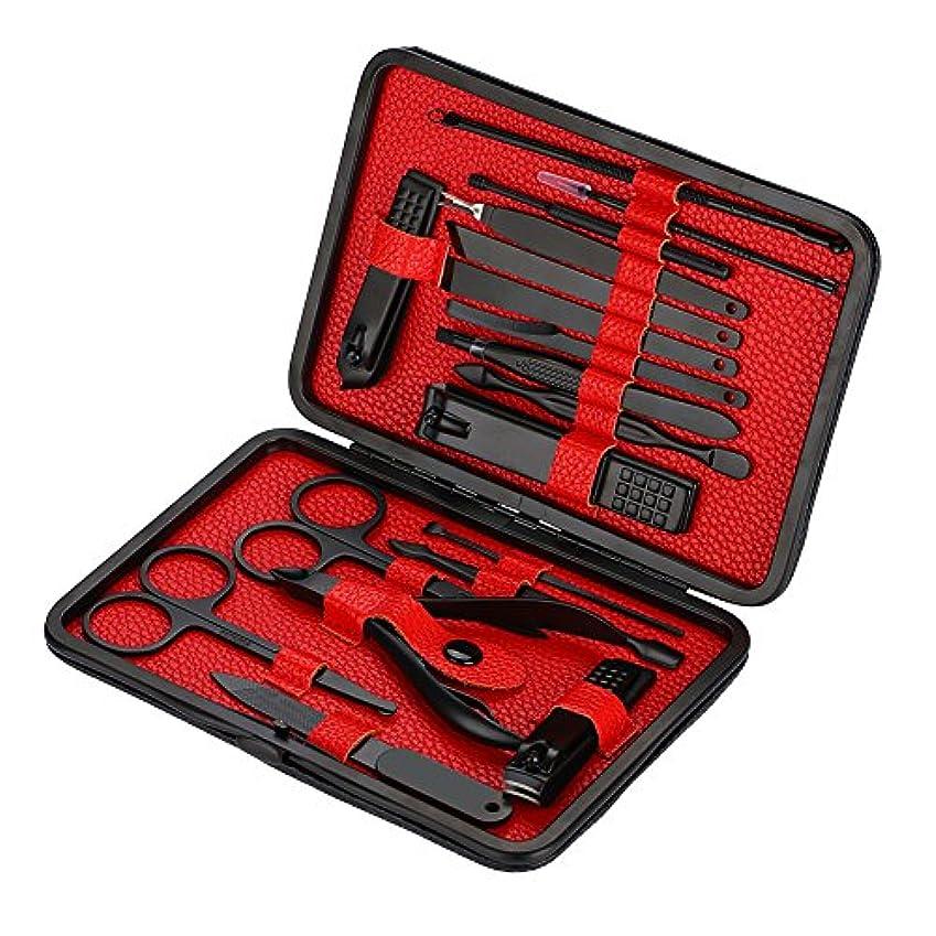 バイパスキャプション淡いネイルケアセット ステンレス製 多機能 爪切り 17点セット 手用 足用 手足爪磨き はさみ 専用収納ケース付き 携帯便利