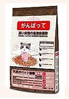 「がんばって」成猫期チキン 5KG