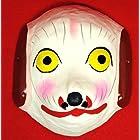 兵庫県伝統工芸品 姫路張り子 和紙面 面 お面 いぬ面 犬面 犬
