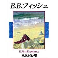 B.B.フィッシュ 11巻
