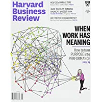 Harvard Business Review [US] July - August 2018 (単号)