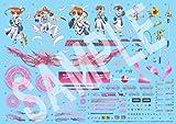 青島文化教材社 1/24 痛車 No.17 魔法少女リリカルなのは The MOVIE 1st 高町なのは ランサーエボリューションX