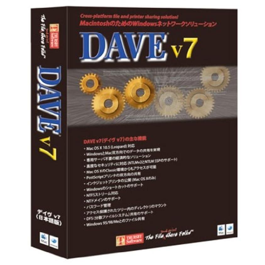 DAVE v7 5Pack