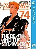 BLEACH モノクロ版 74 (ジャンプコミックスDIGITAL)