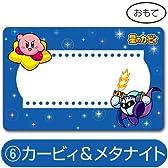 星のカービィ ミニメッセージカード/カービィ&メタナイト