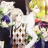 ALIVE Growth Drama CD vol.4