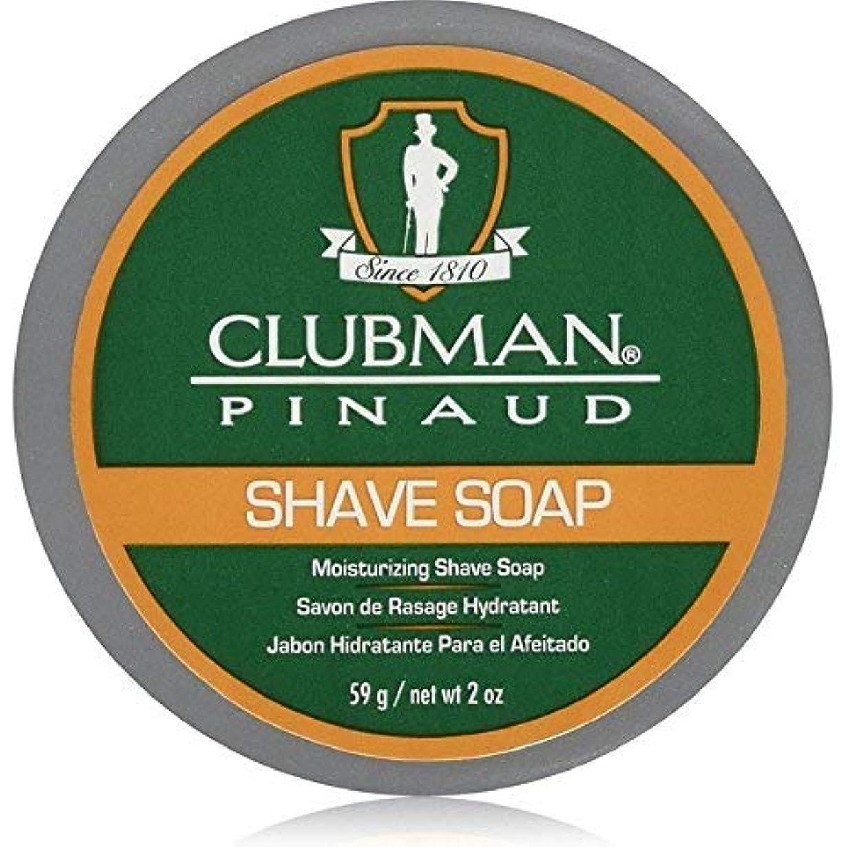 パノラマはっきりと次Clubman Pinaud Shave Soap 2 oz (Pack of 2) [並行輸入品]