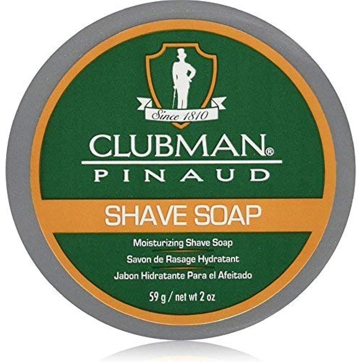 懇願する陪審稚魚Clubman Pinaud Shave Soap 2 oz (Pack of 2) [並行輸入品]