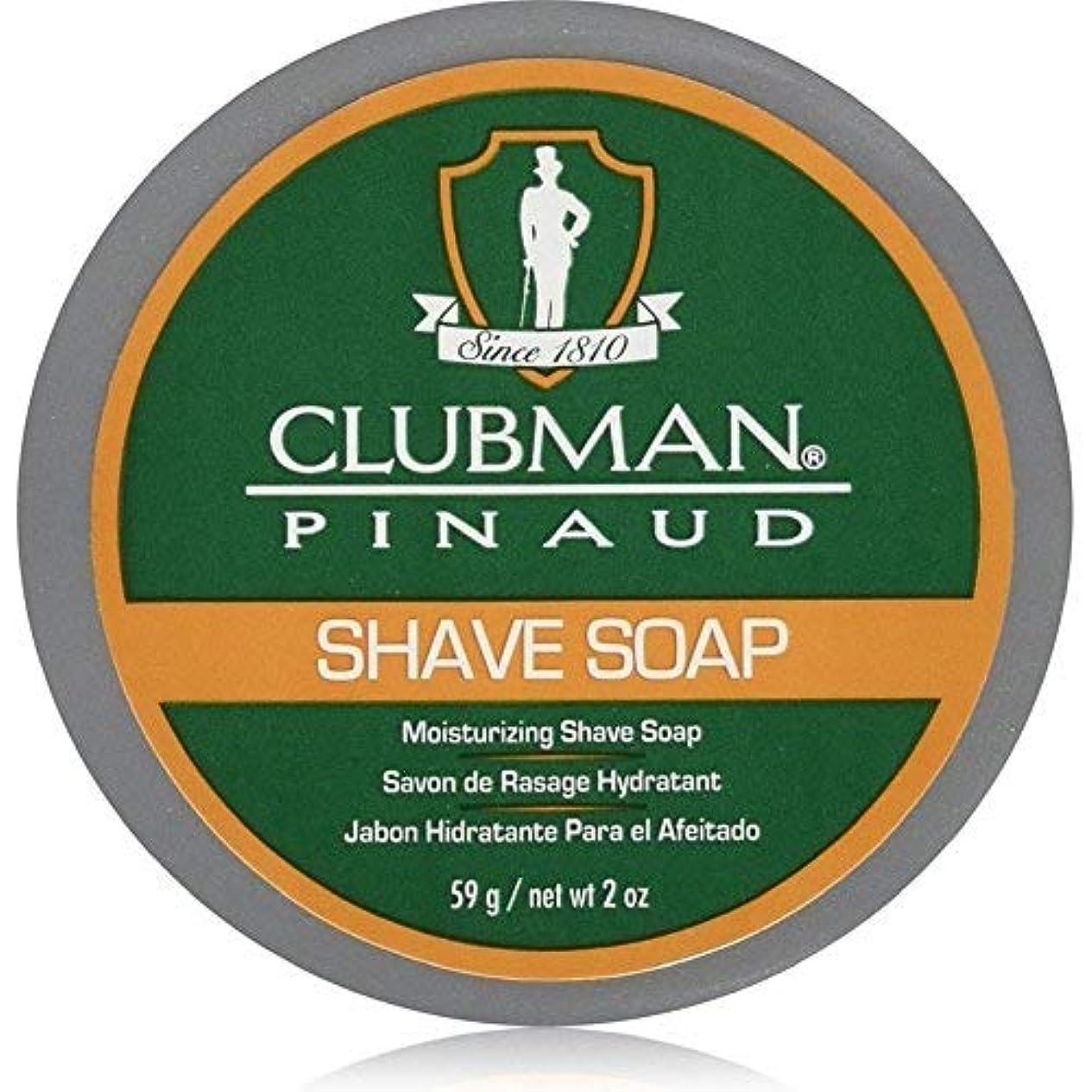 過言夜間リラックスClubman Pinaud Shave Soap 2 oz (Pack of 2) [並行輸入品]