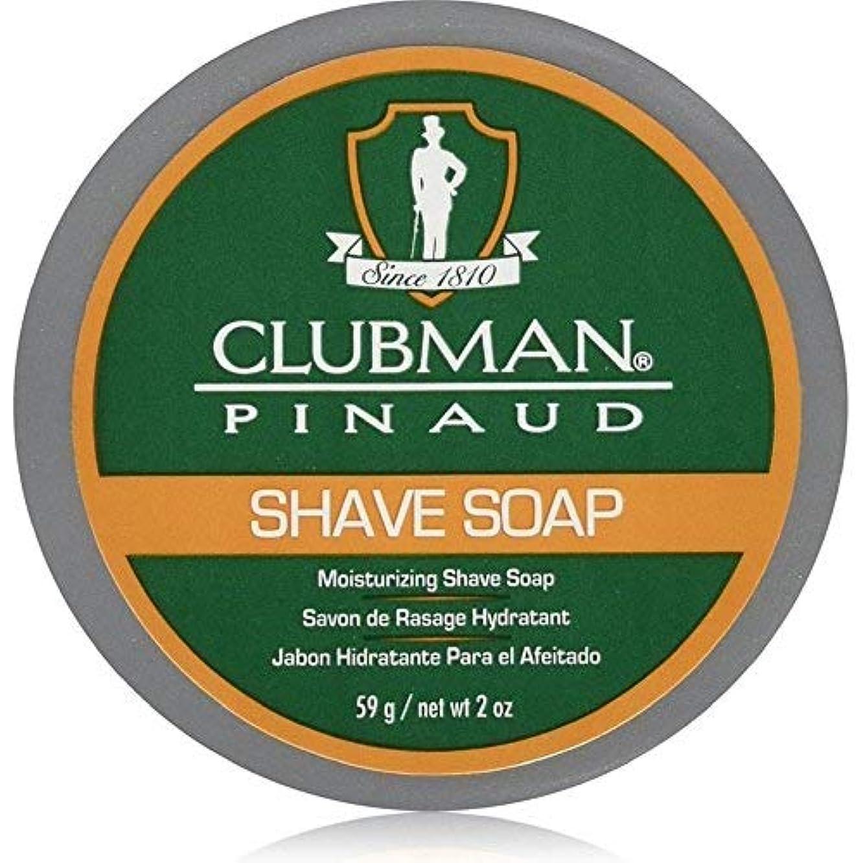 コイル蓋中でClubman Pinaud Shave Soap 2 oz (Pack of 2) [並行輸入品]