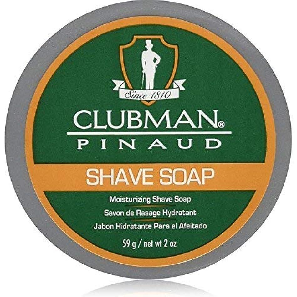スワップネット狂気Clubman Pinaud Shave Soap 2 oz (Pack of 2) [並行輸入品]
