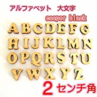 木製アルファベット大文字 Cooperblack調 2センチ ナチュラル G