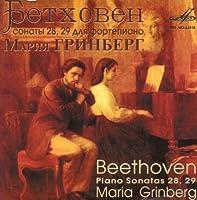 Beethoven: Piano Sonatas Vol 8