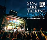 SING LIKE TALKING Premium Live 28/30 Under The Sky 〜シング・ライク・ホーンズ〜 Live at 日比谷野外大音楽堂 8.6.2016