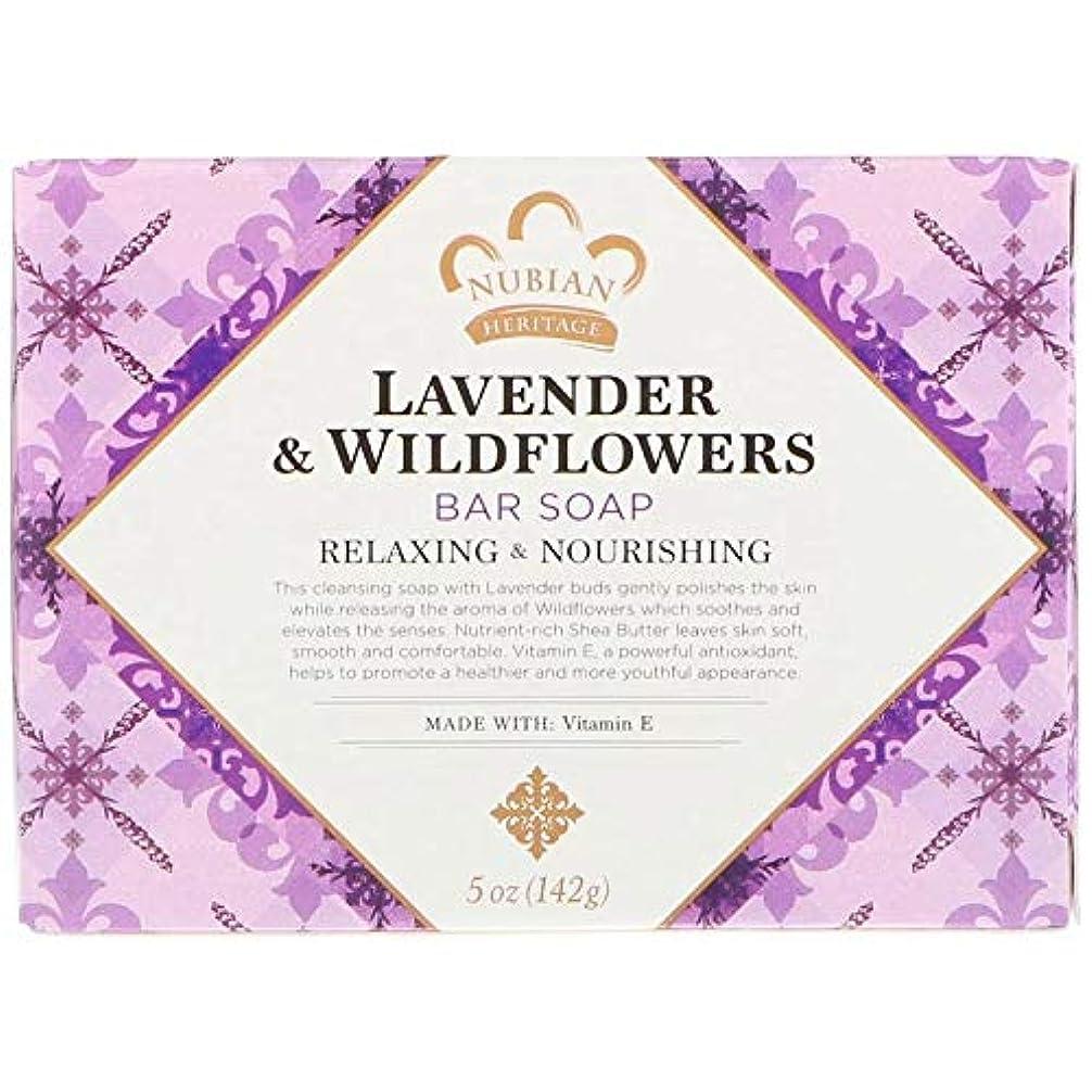 乱雑なトン批判シアバターソープ石鹸 ラベンダー&ワイルドフラワー Lavender & Wildflowers Bar Soap, 5 oz (142 g) [並行輸入品]