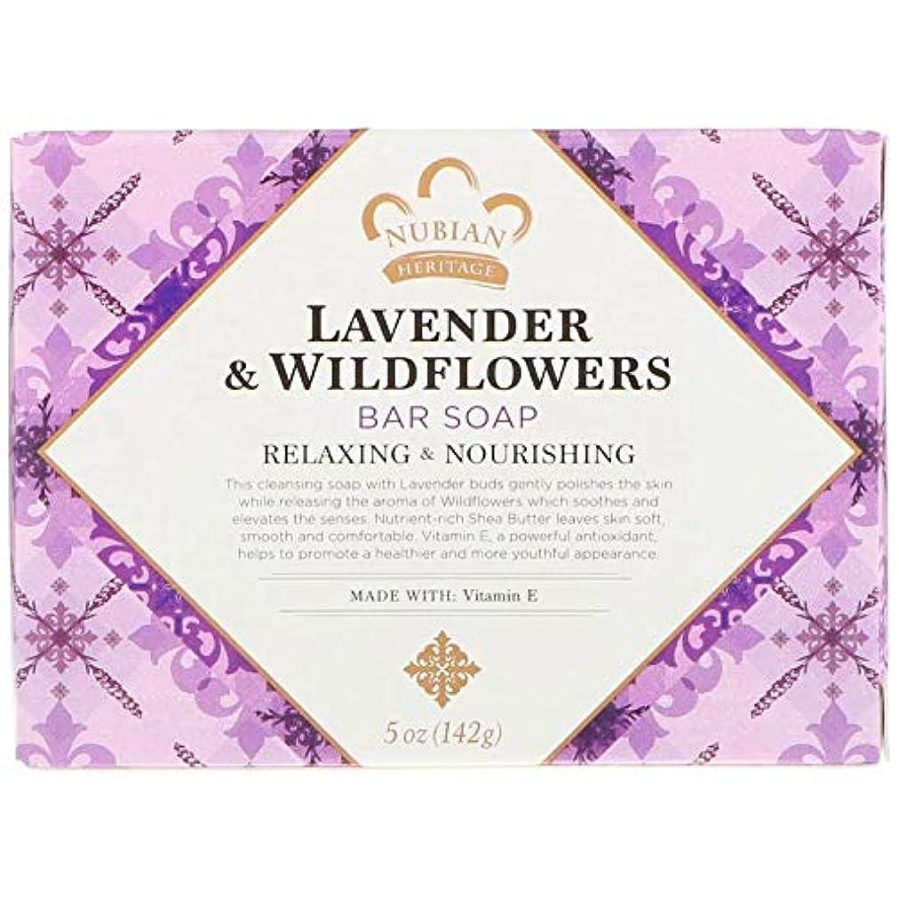 口述する鹿好ましいシアバターソープ石鹸 ラベンダー&ワイルドフラワー Lavender & Wildflowers Bar Soap, 5 oz (142 g) [並行輸入品]
