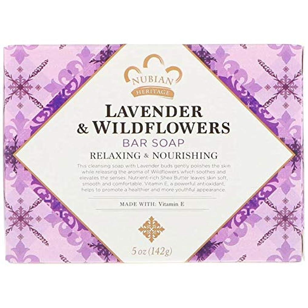 移動するパレードハードシアバターソープ石鹸 ラベンダー&ワイルドフラワー Lavender & Wildflowers Bar Soap, 5 oz (142 g) [並行輸入品]