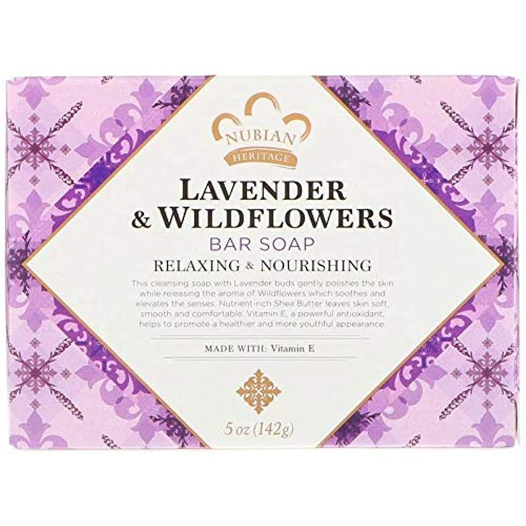 口実塗抹刻むシアバターソープ石鹸 ラベンダー&ワイルドフラワー Lavender & Wildflowers Bar Soap, 5 oz (142 g) [並行輸入品]