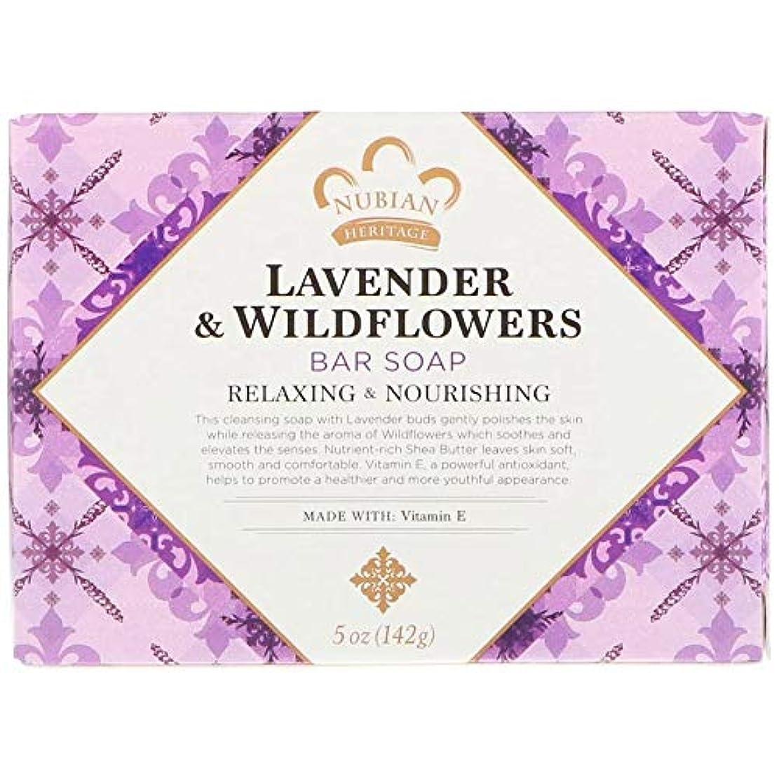 役に立たないスロープ雑多なシアバターソープ石鹸 ラベンダー&ワイルドフラワー Lavender & Wildflowers Bar Soap, 5 oz (142 g) [並行輸入品]