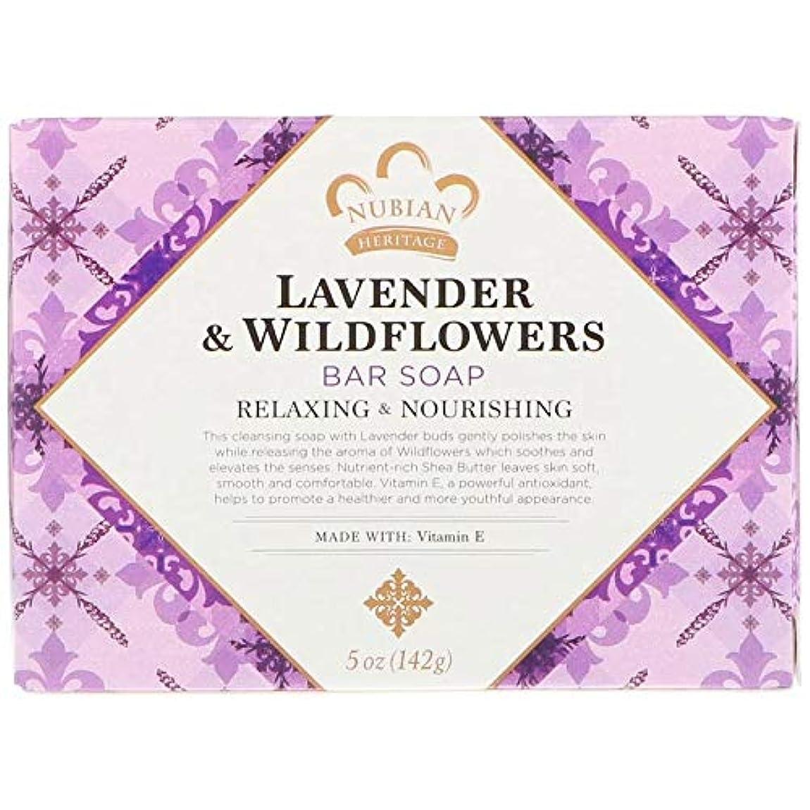 締め切り置くためにパック計算するシアバターソープ石鹸 ラベンダー&ワイルドフラワー Lavender & Wildflowers Bar Soap, 5 oz (142 g) [並行輸入品]